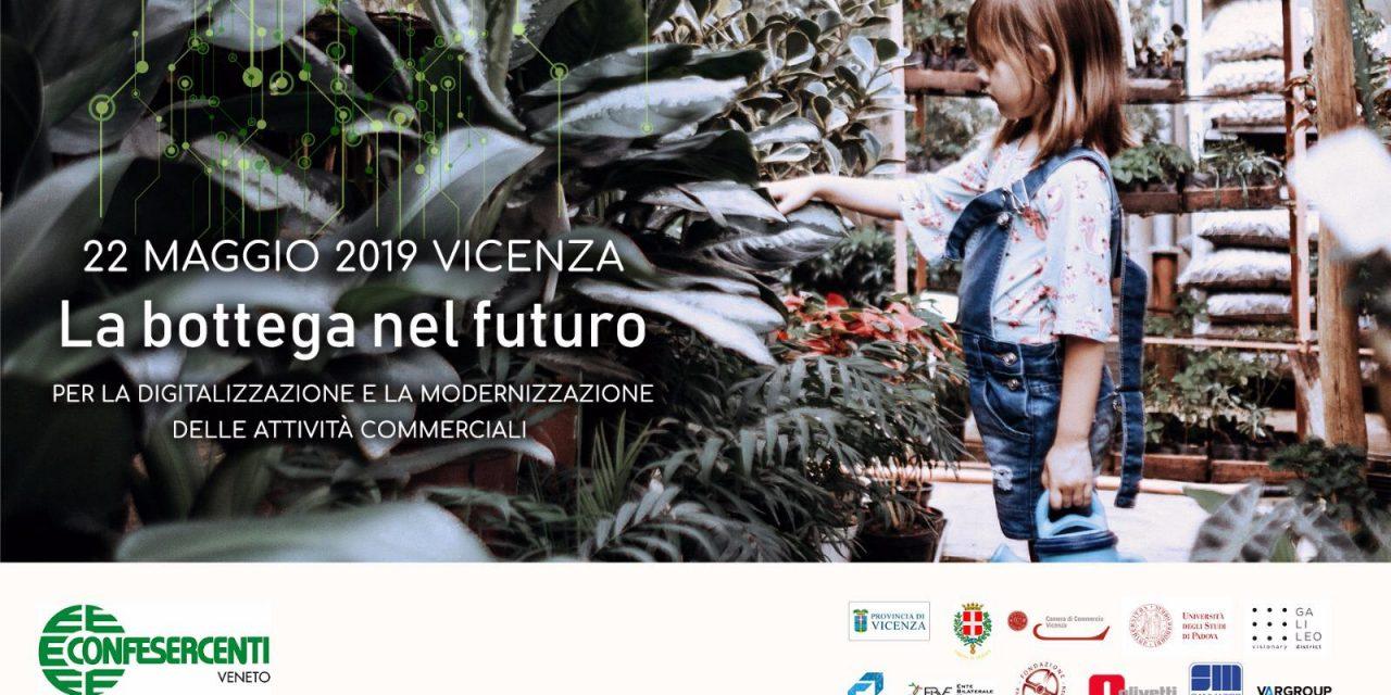La bottega nel futuro: 22 maggio a Vicenza
